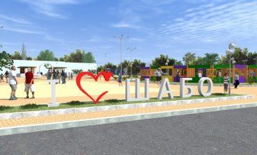 Село Шабо Белгород-Днестровского района вскоре преобразится (фото)