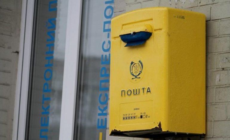 Абсурдное решение Одесской дирекции «Укрпочты» может стать ещё одним ударом для местных газет
