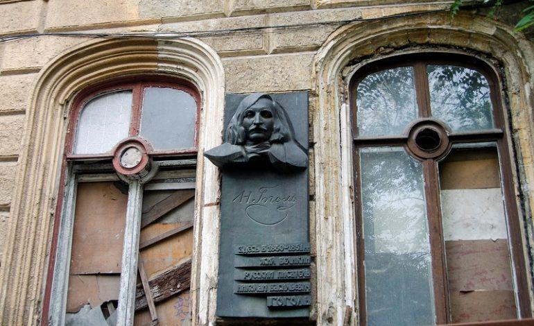 В Одессе восстановят дом Гоголя (фото)