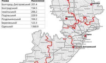 Профильный комитет парламента согласовал постановление о ликвидации районов. Что ждет Одесскую область