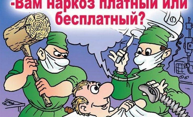 Бессарабское здравозахоронение: первые «поминки»