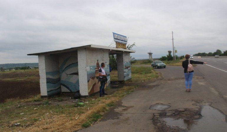 В Одесской области международную трассу превратили в свалку (фото)