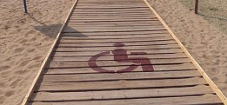 В Одессе появится еще один пляж для инвалидов