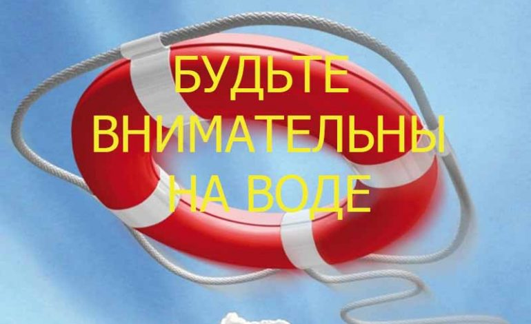 В Болграде спасли детей