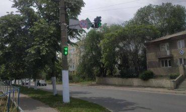 В Белгороде-Днестровском светофоры оснастят  звуковыми сигналами