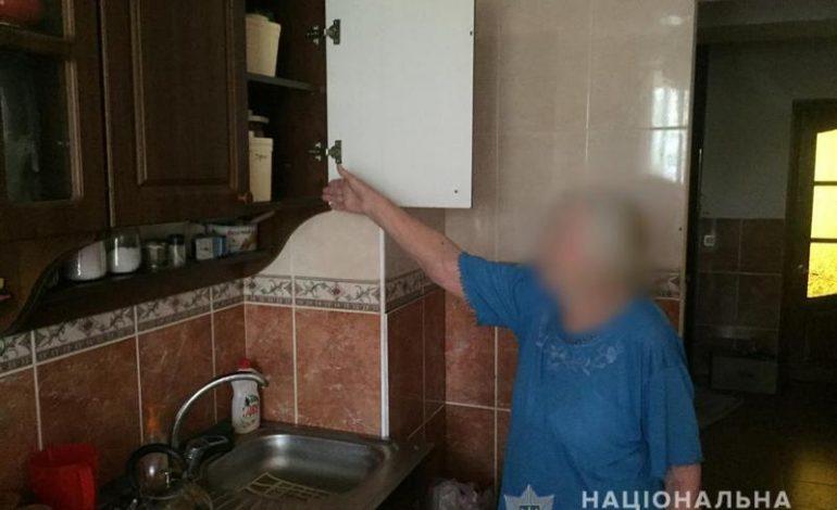 В Арцизе полицейские задержали «работника», утащившего у пенсионерки сбережения