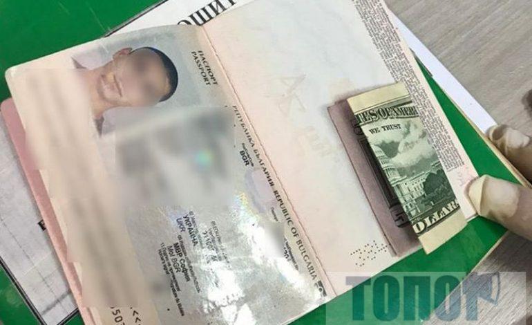 Не хотел устанавливать приложение «Дий вдома»: болгарин попытался подкупить измаильских пограничников