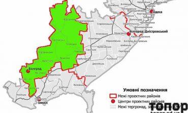 Болград: активисты подвели итоги борьбы за сохранение района