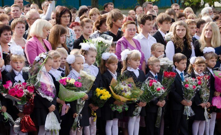 Каким будет учебный процесс в Белгороде-Днестровском