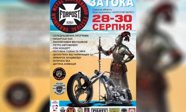 В курортную Затоку в конце лета на фестиваль съедутся байкеры
