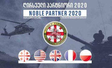 Болградские морпехи возьмут участие в международных учениях Noble Partner 2020