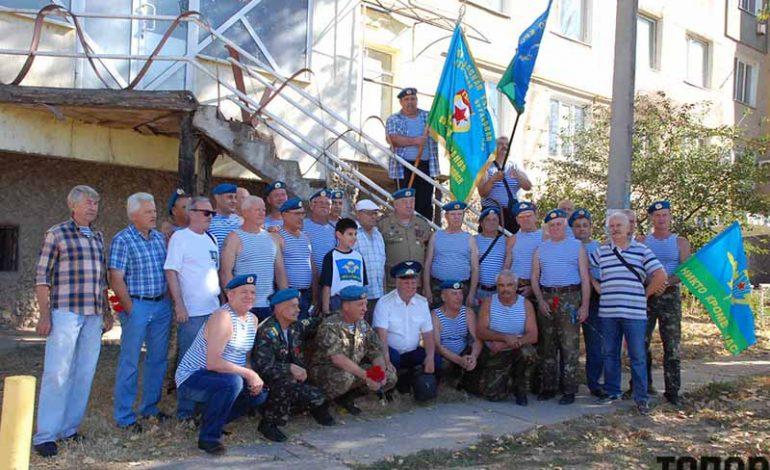 В Болграде отметили 90-летие Воздушно-десантных войск