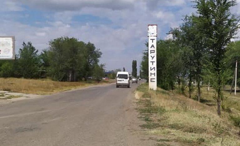 В Тарутинском районе госорганы прекращают прием жителей из-за COVID-19 (документ)
