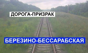 «Укрзализныця» не собирается восстанавливать железнодорожную ветку Бессарабская – Березино