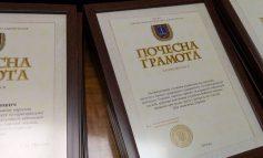 Глава Одесской ОГА наградил грамотами работников культуры и соцзащиты