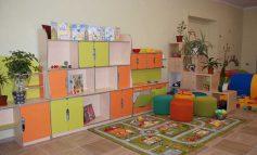 В Болградском инклюзивно-ресурсном центре готовы оказать помощь детям с особыми потребностями