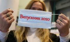 Ренийский «карантинный» урожай школьных медалей 2020 года: не надо обольщаться