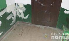 В спальном районе Белгород-Днестровского стреляли