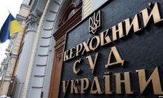 Украинский карантин переживает верховный зуд
