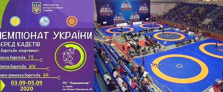Три уроженца Болградского района стали призерами чемпионата Украины