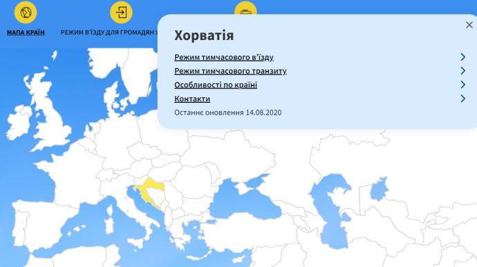 Минздрав обновил список стран «красной» и «зеленой» зон
