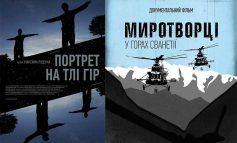 Подведены итоги фестиваля этнографического кино OKO - 2020