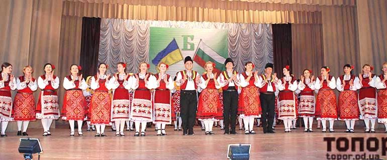 В Болграде ищут руководителя для танцевального коллектива
