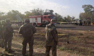 В Украине объявлен день траура из-за катастрофы АН-26