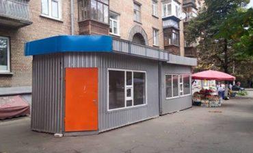 Ещё больше МАФов станет в Белгороде-Днестровском