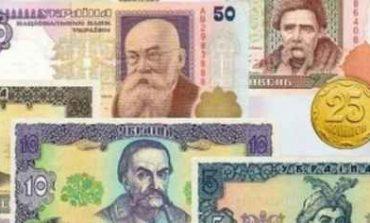 В Украине перестанут принимать старые купюры и монеты