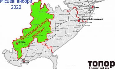 Болградская районная ТИК зарегистрировала кандидатов в депутаты райсовета