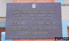 В преддверии выборов в Болградском районе жителей двух сел отключили от водоснабжения