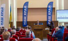 «Наш край» выдвинул кандидатов на местные выборы в Одесской области