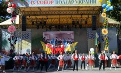 IX Собор болгар Украины в Мелитополе (фоторепортаж)