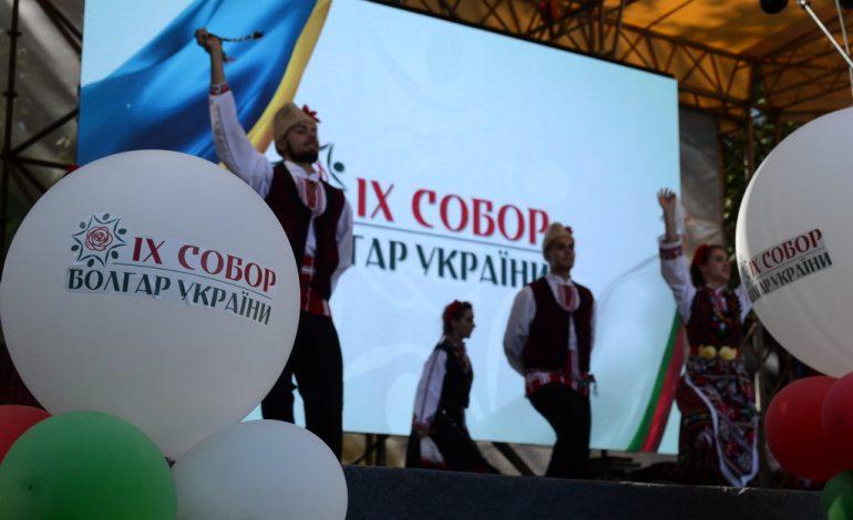 В Мелитополе Запорожской области состоялся IX Собор болгар Украины (фото)