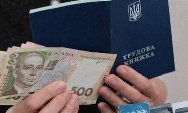 В  Белгороде-Днестровском  помощь по безработице получают всё  больше людей