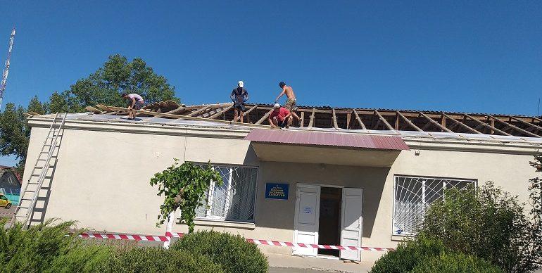 В Арцизском районном доме культуры перекрывают крышу