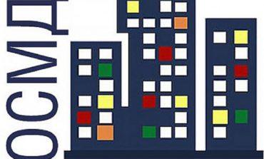 Ренийская жилищная управляющая компания объявила о повышении квартплаты