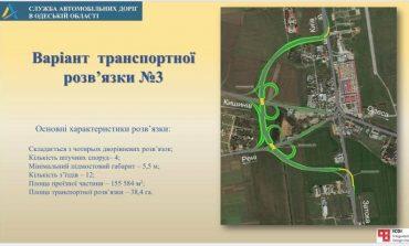 Транспортную развязку на Двух Столбах в Одессе будут менять