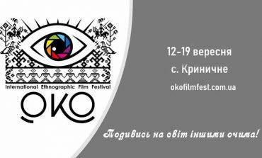 Кинофестиваль в Болградском районе перевели в online формат