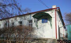 Болградская школа-интернат отметила 75-летие