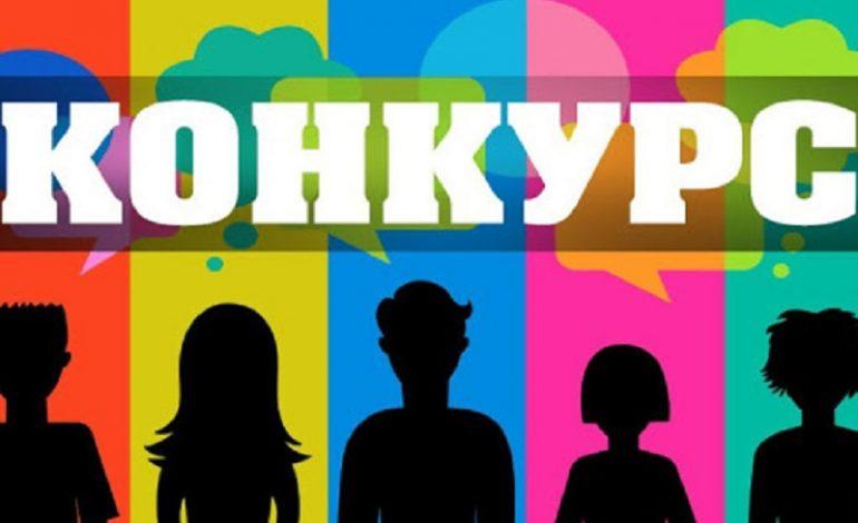 Талантливая молодёжь Белгорода-Днестровского готовится к конкурсу