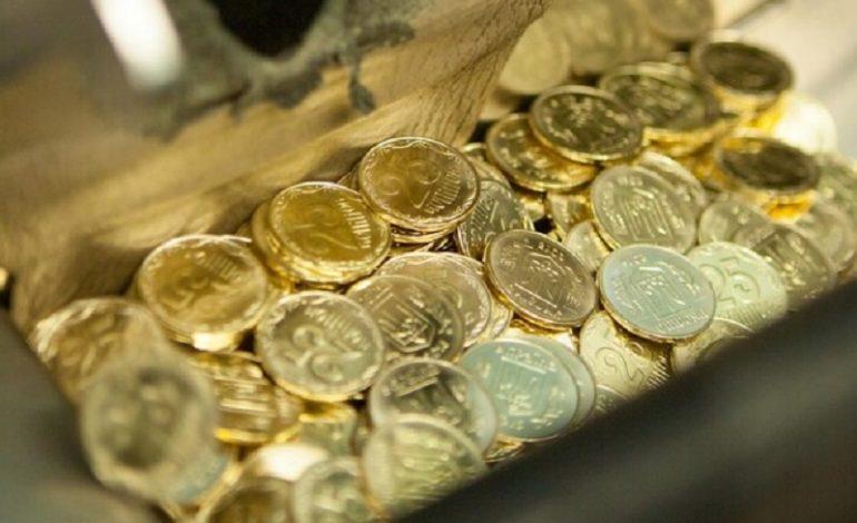 В Украине выводят из оборота монету 25 копеек и некоторые купюры