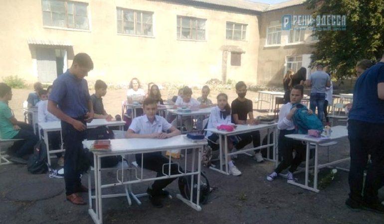 В Ренийском районе школьные уроки будут проводить на улице