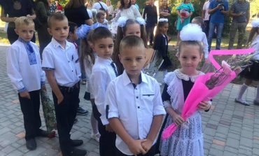 В Арцизском районе в первый класс пошли почти 500 учеников