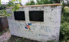 Почему только  8 жителей отметили юбилей села в Белгород-Днестровском районе