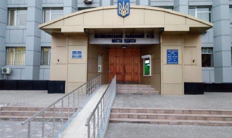 Одесса: в одном из районных судов выявили коронавирус