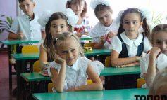 В Болградском районе сегодня открывают школы, но не все
