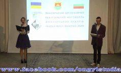В Болграде проходит театральный фестиваль