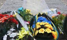 В Болграде отметили День освобождения Украины